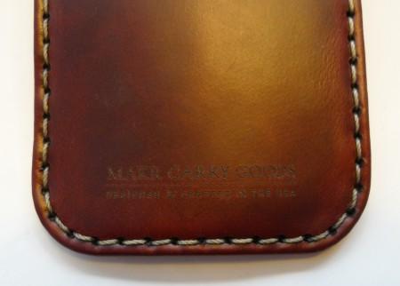 Makr phone case
