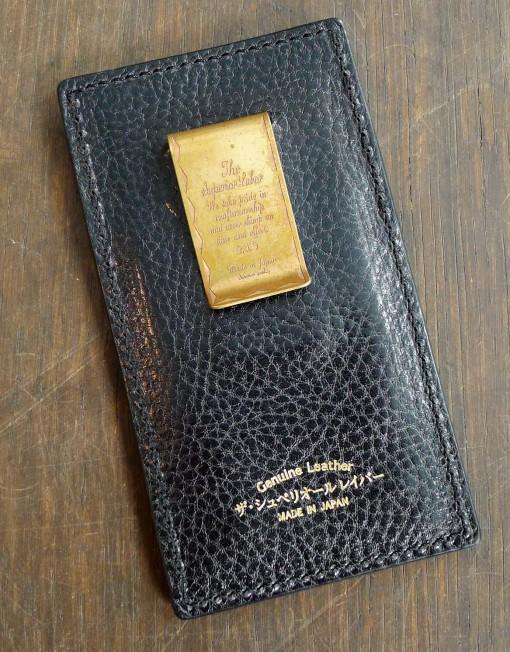 superiorlabor-moneyclipcardcase-01