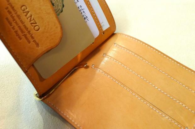 cardholder1-03