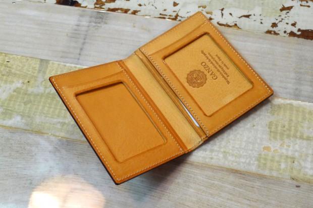 cardholder2-02
