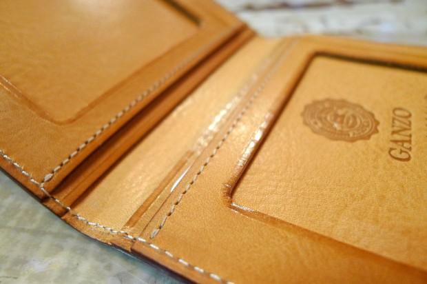cardholder2-03