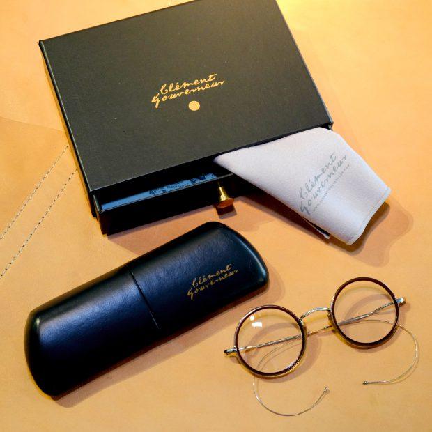 gouverneur-audigier-brillen-neue-modelle