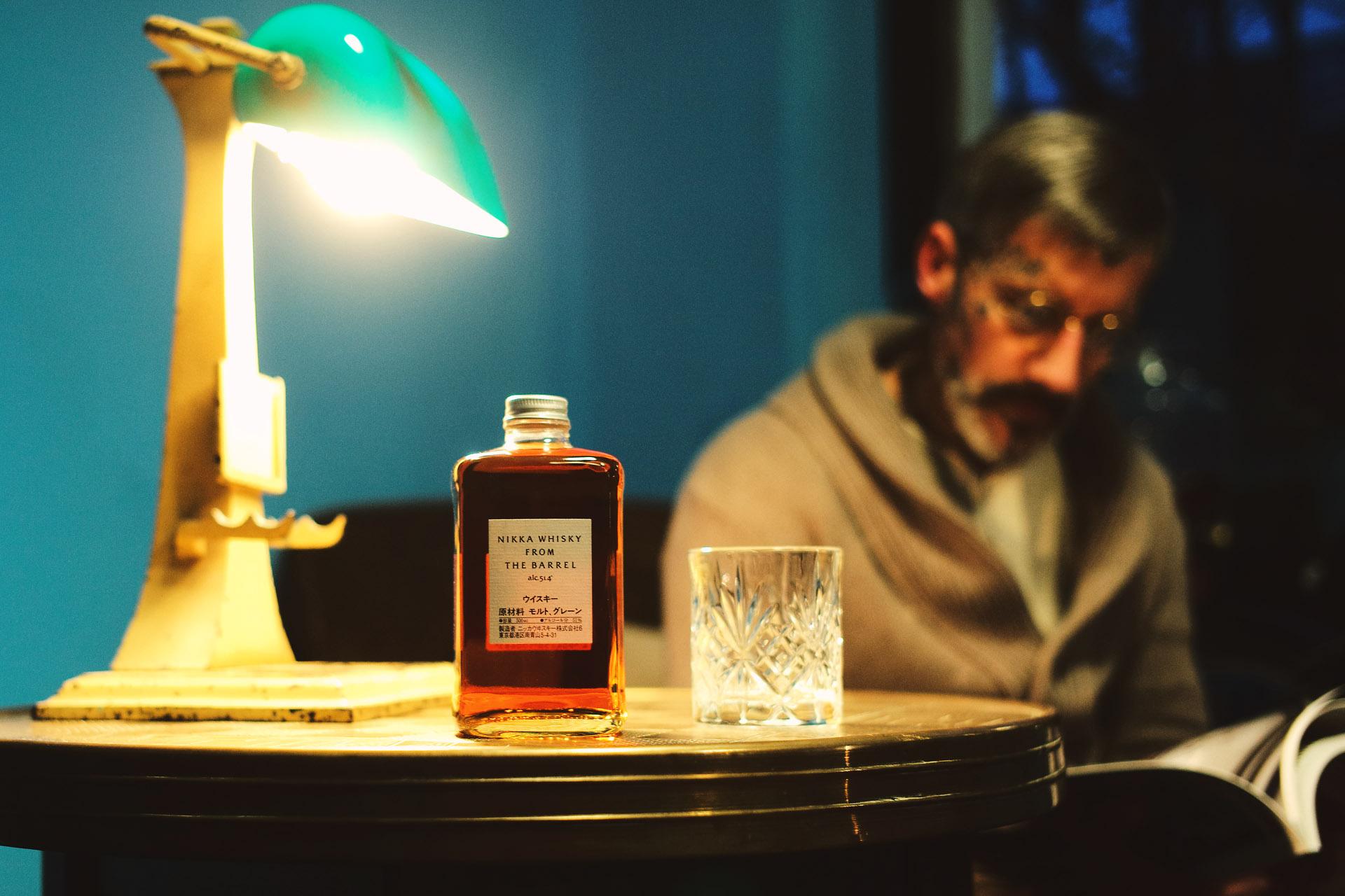 nikka-whiskey-fromthebarrel-japan-geschenkidee-weihnachten